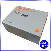 슬립형 박스(언코티드)-198*152*86mm